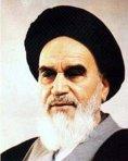ayatollah rohollah khomeini khumaini