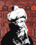 muhyidin ibnu arabi arobi syaikhul akbar