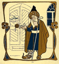 Mullah Nasrudin Hoja ibnu arabi