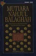 HIKMAH-NAHJUL-BALAGHAH