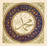 Nabi Muhammad SAW lahir dari suku quraisy dan bani hasyim